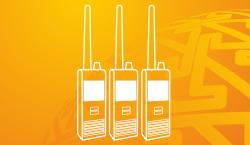 Беспроводные системы связи ARMTEL
