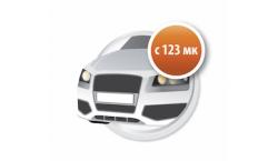 Система контроля доступа транспортных средств «КОДОС-Транспорт».