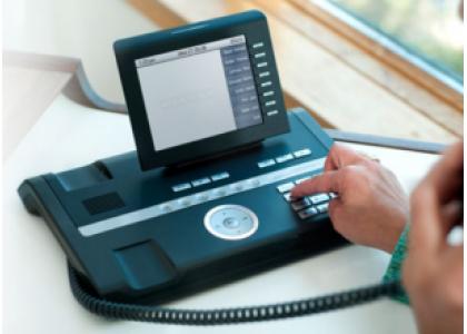 Цифровой пульт оперативной связи