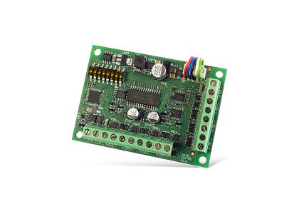 Модуль акустической верификации тревоги INT-AV