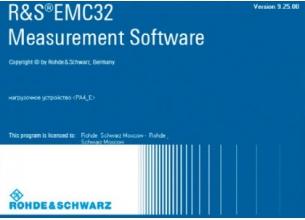 R&S EMC32 Программная платформа для ЭМС испытаний