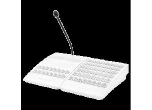Диспетчерский пульт громкоговорящей связи DIS