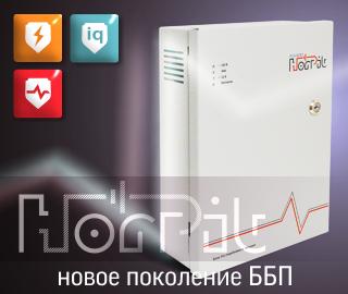 Высоконадежный импульсный источник питания КОДОС HorPit P05-1208-1